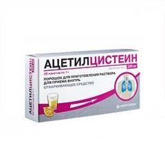 Муколитическое средство Ацетилцистеин в дозировке 200 мг