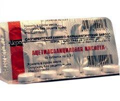 Лекарственная форма Ацетилсалициловой кислоты - таблетки