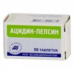 Комбинированный препарат Ацидин пепсин, способствующий перевариванию пищи