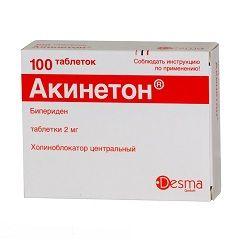 Акинетон в таблетках по 2 мг