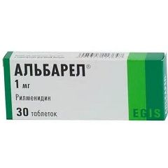 Антигипертензивное средство Альбарел