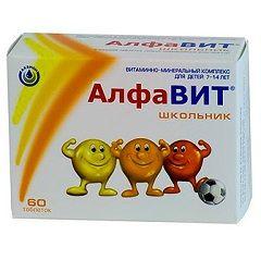 Школьник - витамины Алфавит для детей 7-14 лет