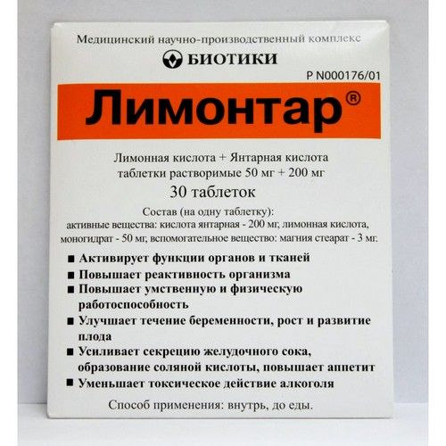 Limontar
