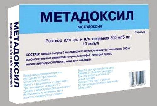 Metadoksil