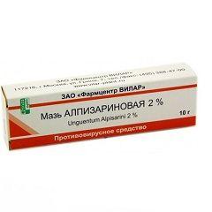 Противовирусная мазь Алпизариновая 2%