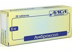 Таблетки Амброксол в упаковке по 20 шт.