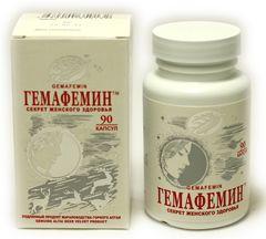 Гемафемин - препарат для лечения аменореи