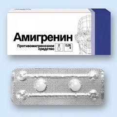 Лекарственная форма Амигренина - таблетки