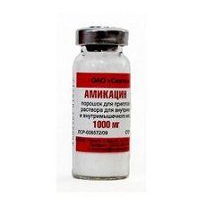 Антибактериальное средство Амикацин в дозировке 1000 мг