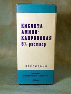 Аминокапроновая кислота в упаковке
