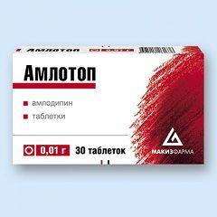 Амлотоп в дозировке 1 мг