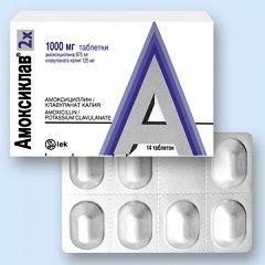 Таблетки Амоксиклав