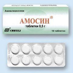 Таблетки Амосин 0,5 г