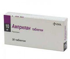 Таблетки Амприлан в дозировке 10 мг