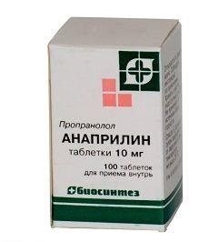 Таблетки Анаприлин в дозировке 10 мг