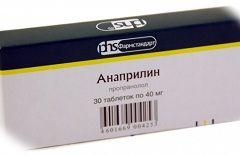 Таблетки Анаприлин в дозировке 40 мг