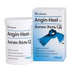 Preparate pentru tratamentul anginei