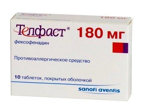 во избежание повторных реакций рекомендуют применение антигистаминных препаратов 3 или 4 поколения