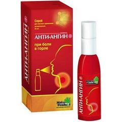 Spray Antiseptic anti-angină
