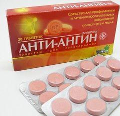 Анти-ангин в таблетках