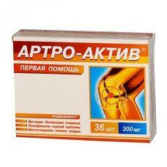 Таблетки Артро-актив в дозировке 300 мг