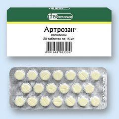 Противовоспалительные таблетки Артрозан
