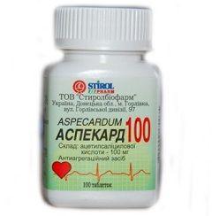 Таблетки Аспекард 100