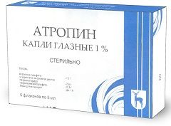Глазные капли Атропин 1%