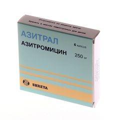 Капсулы Азитрал в дозировке 250 мг