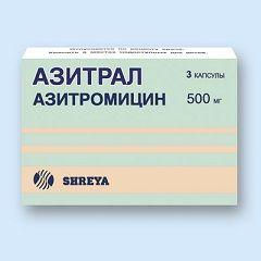 Капсулы Азитрал в дозировке 500 мг