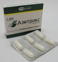 Капсулы Азитрокс 250 мг