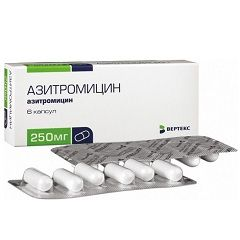 Азитромицин в дозировке 250 мг