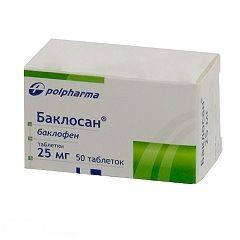 Таблетки Баклосан в дозировке 25 мг