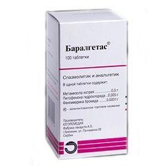 Баралгетас в таблетках