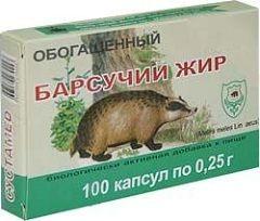Барсучий жир в капсулах