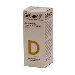 Растительный препарат Бебинос