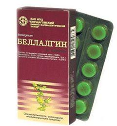 Беллалгин - препарат для лечения расстройств ЖКТ