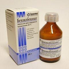 Бензилбензоат - эмульсия для лечения чесотки