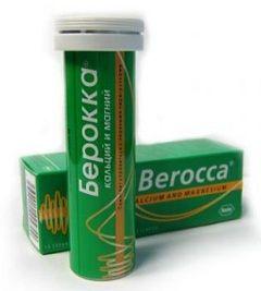 Витамины Берокка в виде шипучих таблеток