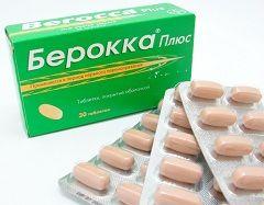 Берокка Плюс в виде таблеток, покрытых оболочкой