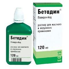 Бетадин в виде раствора для наружного применения