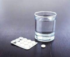 Форма выпуска Бетака - таблетки