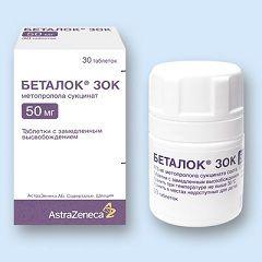Таблетки Беталок в дозировке 50 мг