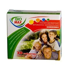 Сбалансированный минерально-витаминный комплекс Био макс