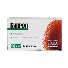 Таблетки Бипрол 5 мг