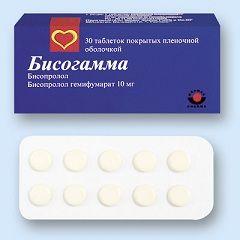 Гипотензивное средство Бисогамма 10 мг