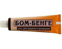 Мазь Бом-бенге в тубе