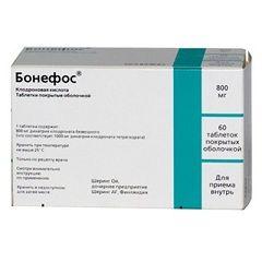 Таблетки Бонефос 800 мг
