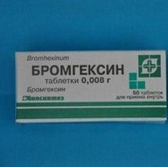 Муколитический препарат Бромгексин в таблетках