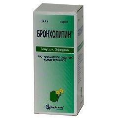 Бронхолитин - противокашлевый сироп